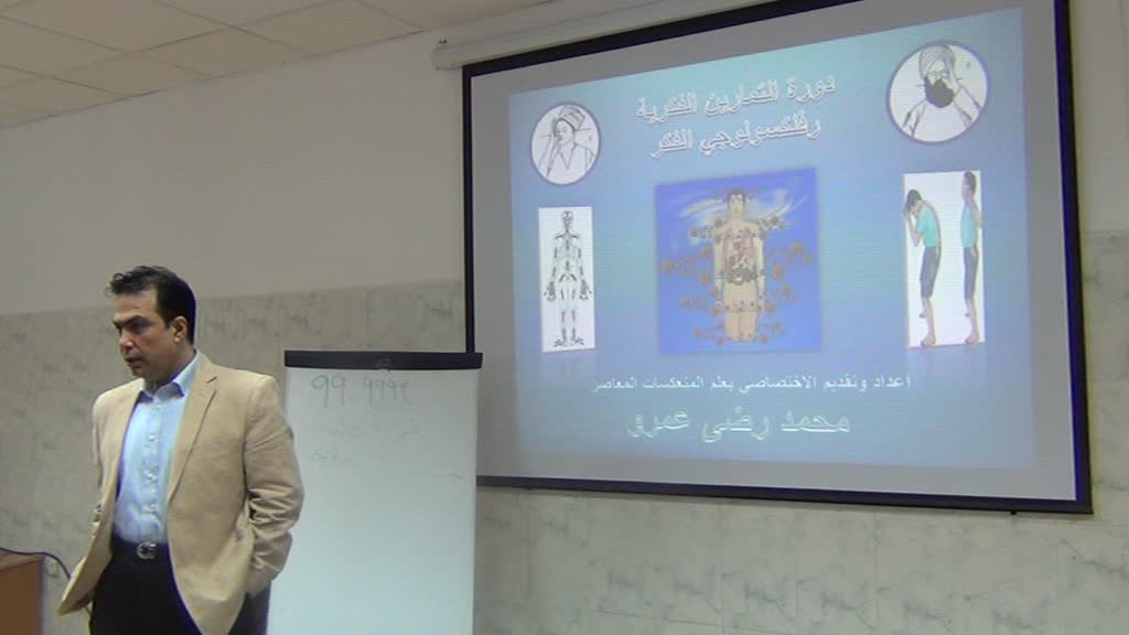 محمد رضى عمرو ـ دورة التمارين الفكرية 2013