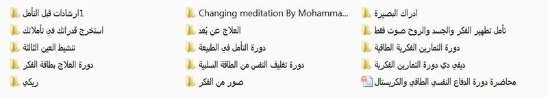 mini-دورة التأمل