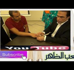 Embedded thumbnail for علاج تعب الظهر