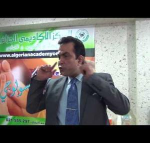 Embedded thumbnail for  اسباب التوحد عند الاطفال محمد رضى عمرو