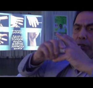 Embedded thumbnail for الآم الركبة كيف أزيله