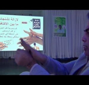 Embedded thumbnail for لإزالة تشنج بين الأكتاف دحرج القلم
