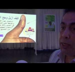 Embedded thumbnail for وجع الاذن يجلب الحزن