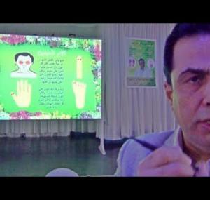 Embedded thumbnail for علاج العيننين الحلوين