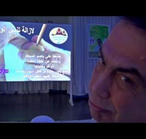Embedded thumbnail for تنميل الوجه العصب السابع اللقوة
