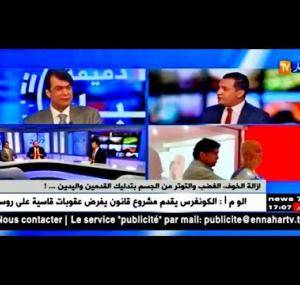 Embedded thumbnail for الجزائر المبادرة الأولى في العالم شاهد بنفسك