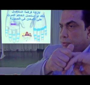Embedded thumbnail for قرقعة المفاصل صوت الركب